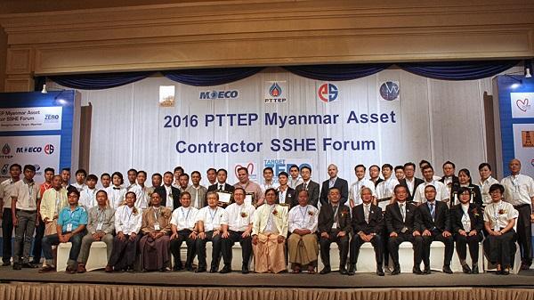 2016 PTTEP Myanmar Asset Contractor SSHE Forum - Energy